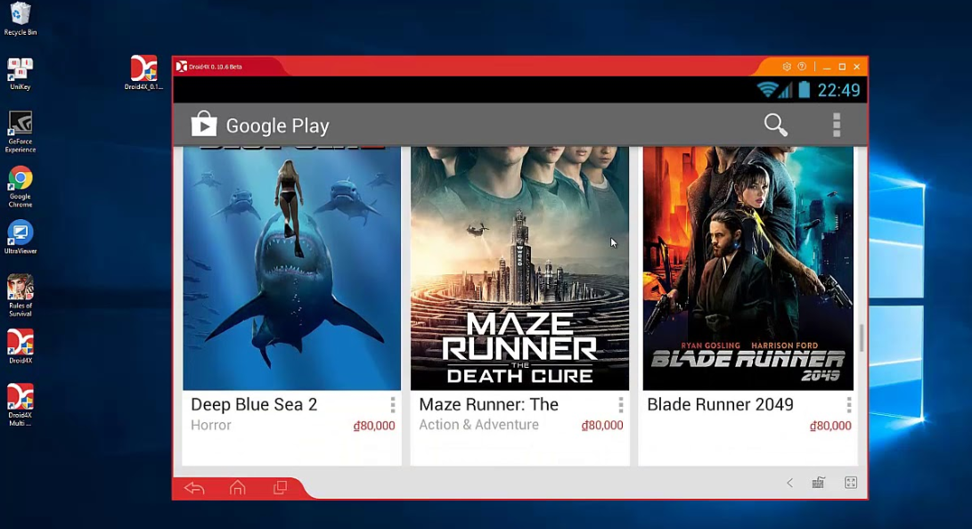 Latest Versions of Droid4X Android Emulator